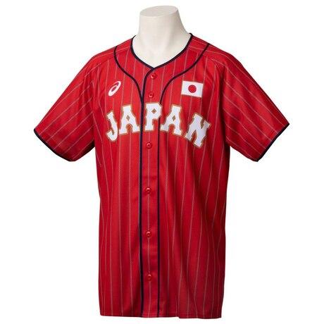 侍JAPAN レプリカユニフォーム 野球 日本代表 2021 応援グッズ 2121A299.600 赤 レッド