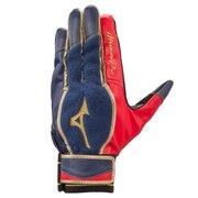 ミズノプロ トレーニング用手袋 両手用 1EJET03314