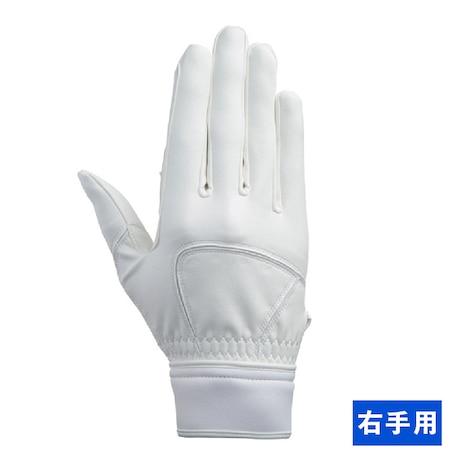 【多少の傷汚れありの為大奉仕】守備用手袋 グローバルエリート ZeroSpace 1EJED-18110 野球 グローブ 片手用(右手)
