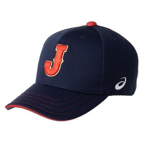 侍JAPAN レプリカキャップ 野球 日本代表 2021 応援グッズ 3123A549.400 角丸タイプ