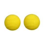 安全ボール C号球 2個入り 727G3MR902 YEL 自主練