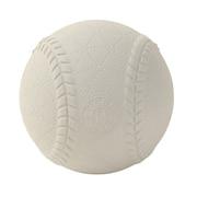 野球ボール 準硬式用 ボール KEN H-NEW KEN HNEW