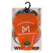ウィップ ストリップ MC-WS003