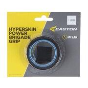バット用グリップテープ HS1.2BKPB