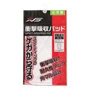 衝撃吸収パッド 大人ひざ用 727G4PT002.