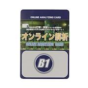 野球 オンライン 動作解析カード
