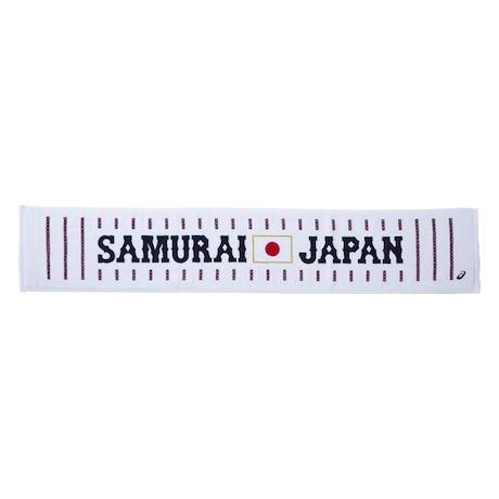 侍JAPAN マフラータオル 野球 2021 応援グッズ BAQ750.01