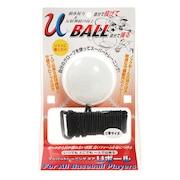 スーパートレーニングギア Uボール BX72-33