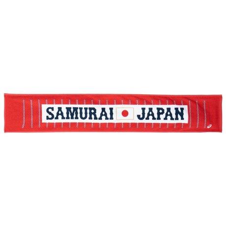 侍JAPAN マフラータオル 野球 日本代表 2022 応援グッズ BAQ750.600 赤 レッド