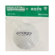 ソフトボール 検定2号 S2C1H