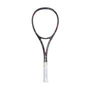 ソフトテニス ラケット ネクシーガ80S NXG80S-798 ケース付