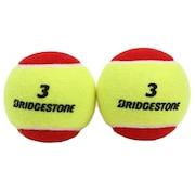 ジュニア用 硬式用テニスボール ノンプレッシャーボール3(STAGE3) 2個入り RD BBAPS3