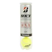 硬式用テニスボール エヌエックスワン(NX-1) 4球入り BBANX1