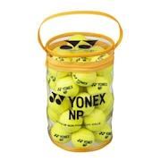 硬式用テニスボール ノンプレッシャーボール 30個入り TB-NP30-004