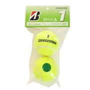 ノンプレッシャーボール1 2個入り BBAPS6