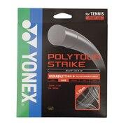硬式テニスストリング ポリツアーストライク120 PTGST120-405