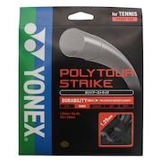 硬式テニスストリング ポリツアーストライク 125 PTGST125-405