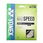 硬式テニスストリング エアロンスーパー850 スピード(AERON SUPER 850 SPEED) ATG850S-011