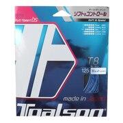 硬式テニスストリング T8 125 7412510B