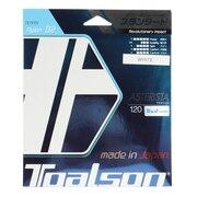 硬式テニスストリング アスタリスタ120 7332010W
