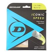 硬式テニスストリング アイコニック・スピード DST31021NA125