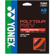 硬式テニスストリング POLYTOUR REV 125 PTGR125-160