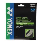 硬式テニスストリング レクシススピード125 TGRSP125-011