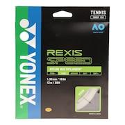 硬式テニスストリング レクシススピード130 TGRSP130-011