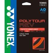硬式テニスストリング ポリツアーレブ 130 PTGR130