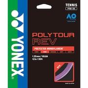 硬式テニスストリング ポリツアーレブ125 PTGR125-039