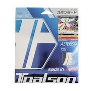 硬式テニスストリング アスタリスタ125 73325109-