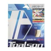 硬式テニスストリング アスタリスタ125 7332510W-