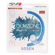 ソフトテニスストリング ガムゾーン SSGZ11SB