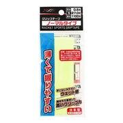 テニスグリップテープ ノーマルタイプ 738G6UX001 GRN