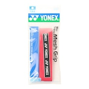 テニスグリップテープ ウェットスーパーメッシュグリップ レッド 1本入り AC138