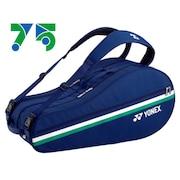テニス ラケットケース 75TH ラケットバッグ6 BAG02RAP-170