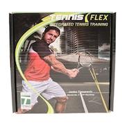 テニスフレックス KST365