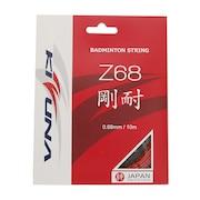 バドミントン ストリング Z68 剛耐 RED