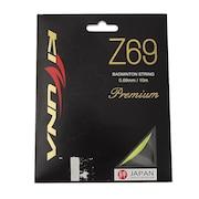 バドミントン ストリング 超耐久 Z69 YEL