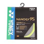 バドミントン ストリング ナノジー95(NANOGY 95) NBG95-557