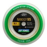 バドミントン ストリング ナノジー95(NANOGY 95) NBG95-1-528