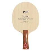 卓球ラケット バーサルFL 22064