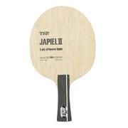 卓球ラケット ジャピエル2 26704