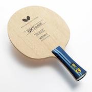 卓球ラケット SK7クラシック 36881-FL