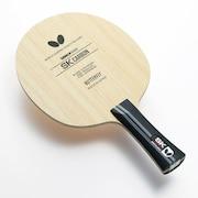 卓球ラケット SKカーボン 36891 カーボン FL