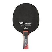 卓球ラケット アタラス FL 卓球ラケット NE-6168 21