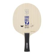 卓球ラケット ジュニア ティモボルTJ 卓球ラケット 3694