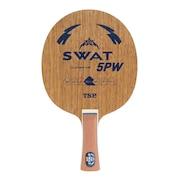 卓球ラケット スワット5PW FL 0263840999