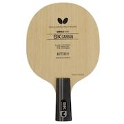 卓球ラケット SKカーボン - CS 23920