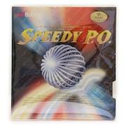 卓球ラバー スピーディー PO 00260